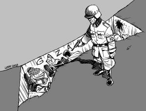palestinelatuff72dpi.jpg