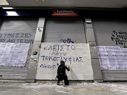 greciaeurobank_web.jpg