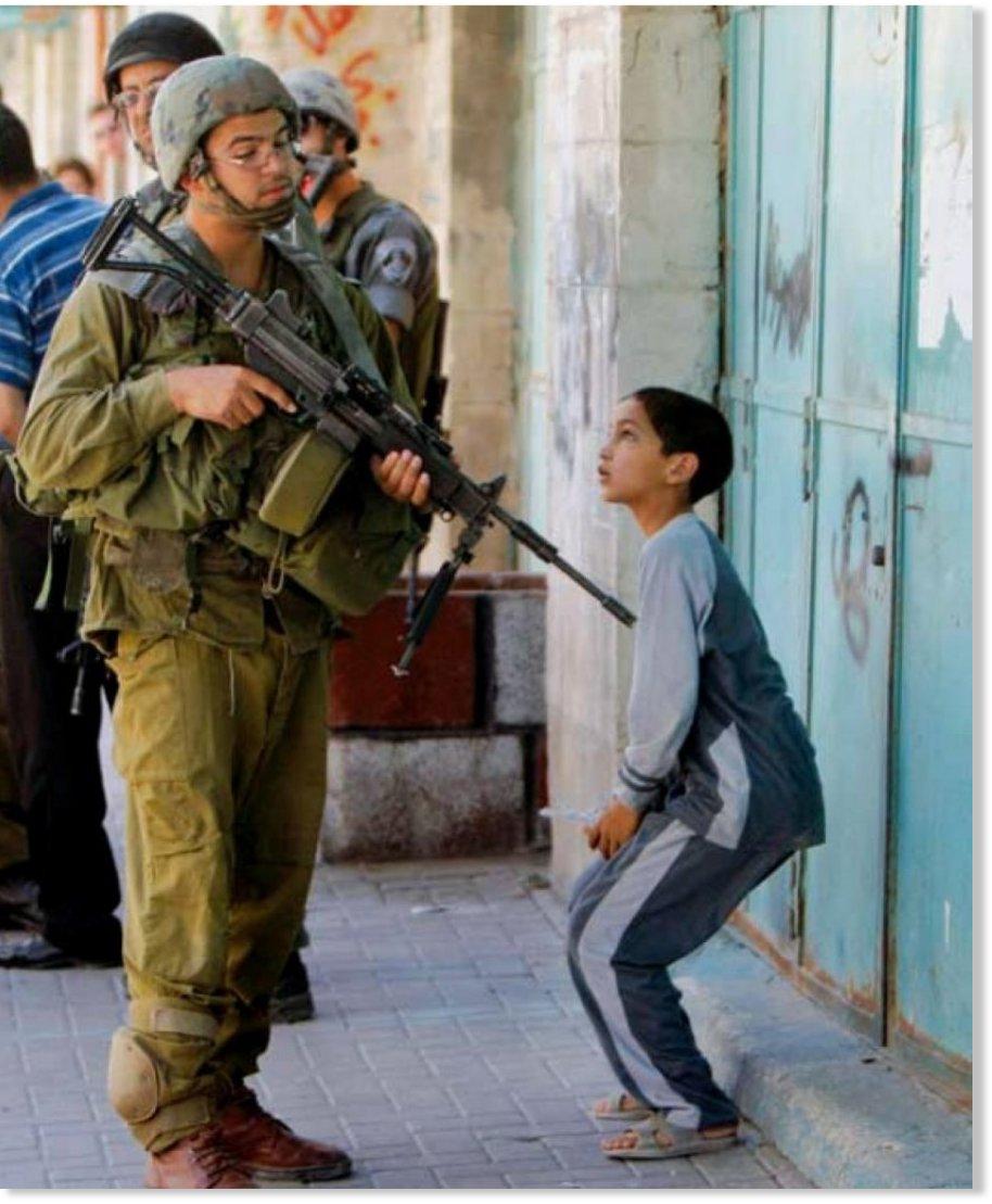 PoliciaIsrael